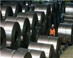 Iranian steelmakers invest $1 billion to launch new steel project
