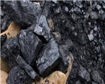 New BC coking coal mine on the cards