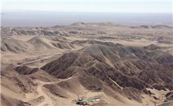 TSX-V greenlights Aftermath's purchase of silver project in Chile