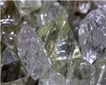 Russia seeks to lfit ban on 'blood diamonds' from African ally