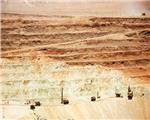 Chilean Mining Commission to investigate insurance fraud denounced by Codelco