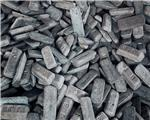 SAIL Pig Iron Auction Receives Good Response Over Reduced Base Price