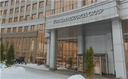 Eurasian Resources execs take 30% pay cut in support of Covid-19 measures