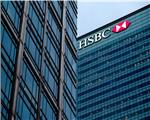 HSBC reveals it was caught out as lockdowns snarled gold market