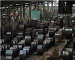 BHP completes first yuan-based iron ore sale to China`s Baosteel