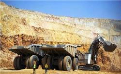 Congo suspends board and management of State diamond miner MIBA