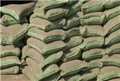 Cement industry sees demand recovery, but prices remain on weak footing