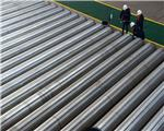 China snaps up steel as pandemic creates two-speed global market