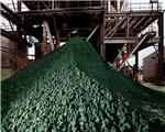China plans to boost cobalt reserves as virus spurs supply risks