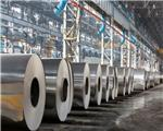 China's aluminum import surge a sign of global disconnect