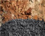 South32 expands metallurgical coal, manganese output