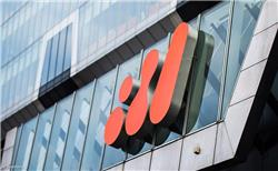 BHP posts solid quarter