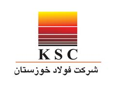 KSC is the top steel company in Iran