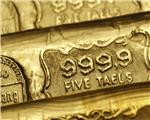 Asia Metals finalises negotiations for Guerrero Gold Belt purchase proposal