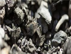 Laneway sells coal project stake to focus on gold