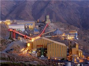 Chilean mining city of Calama rocked by blast at explosives factory