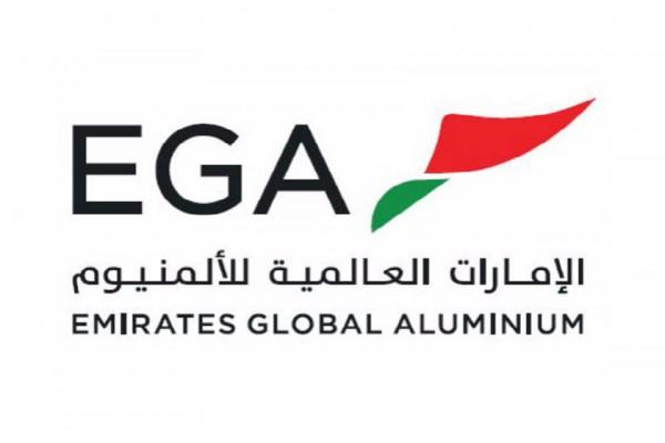 Mining News - Emirates Global Aluminium aims to go public in