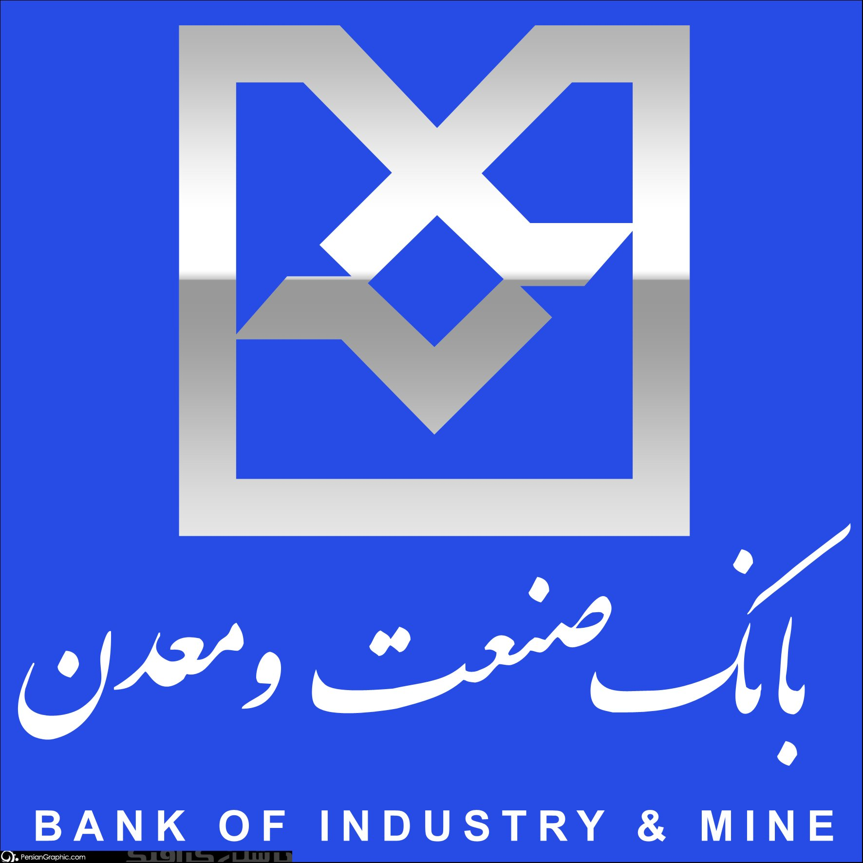 Appreciation of a large industrial unit from the Industry and Mine Bank