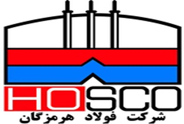 Realization of 835 Rials of Hormozgan Steel in the first half of the year / Growth of 957% of Hormoz`s profit compared to the previous year