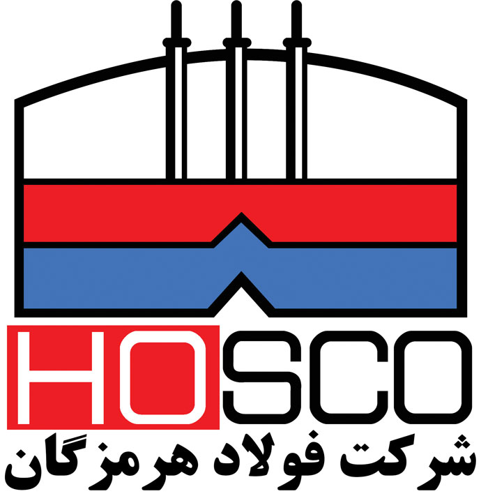 Hormozgan Steel Company: The Future Major Player of Iran Steel Industry