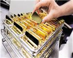 Optimists Experts to raise gold prices this week