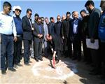 The white cement factory of Azna is hired by the presence of SAMT Minister