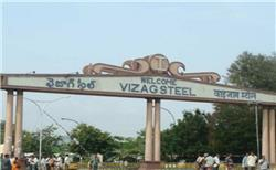 India: Vizag Steel Concludes Billet Export Tender to Nepal - Sources