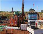 OZ Minerals becomes majority owner of West Musgrave project