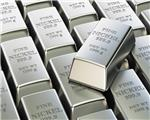 The increase in nickel prices in the global markets / nickel sulfide fell on the London Metal Exchange