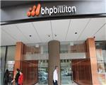 BHP acquires two Canadian oil licences