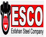 Esfahan Steel Company has called its shareholders