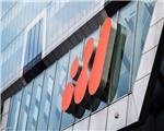 BHP settles long-running ATO tax dispute over Singapore hub