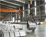 What are the Latest Happenings in Vietnam's Steel Sector?