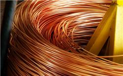 Weak Chinese industrial data drives copper prices lower