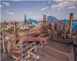 Iran's Mine and Metal Development Investment Company Increases its Capital