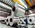 Shares in Russia`s Rusal jump 12% on upbeat aluminium demand outlook