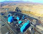 Iran's Production of Iron Ore Concentrate Reached 42 Million Tons