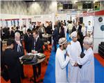 Oman Mining Expo taps investment opportunities in the sector