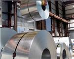 Growth in Mobarakeh Steel Revenue in the First Month of New Year