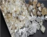 Lucapa diamonds sell for $14.5 million at auction